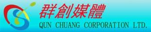 Qun_Chuang.jpg